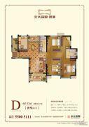 北大资源理城4室2厅2卫143平方米户型图