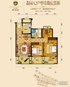 滨江稽山翡翠园3室2厅1卫92平方米户型图