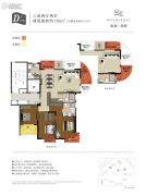 凯德湖墅3室2厅2卫138平方米户型图