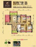 东方名城4室2厅2卫119平方米户型图