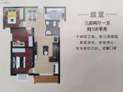 锦园3室2厅1卫108平方米户型图