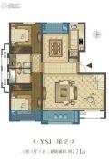 中国铁建・西派国际3室3厅3卫171平方米户型图