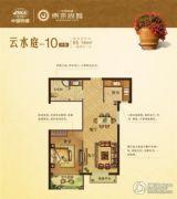 中国铁建・东来尚城1室2厅1卫65平方米户型图