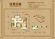 佳源名城3室2厅1卫88平方米户型图