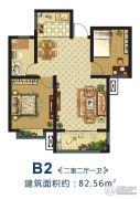 万邦城2室2厅1卫82平方米户型图