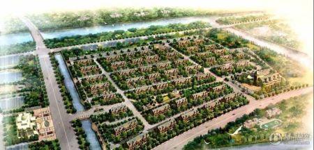 合生国际花园