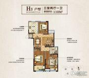 悦达・悦珑湾3室2厅1卫110平方米户型图