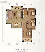 长投珑庭3室2厅1卫103平方米户型图