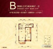 紫薇东进2室2厅1卫93平方米户型图
