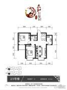 众和凤凰城2室2厅1卫86平方米户型图