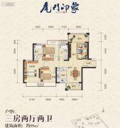虎门印象3室2厅2卫0平方米户型图