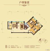 海天水岸阳光2室2厅1卫75平方米户型图