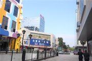 时代家居生活广场实景图