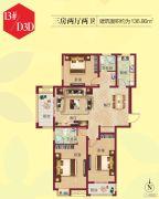 祝福红城3室2厅2卫136平方米户型图