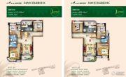 碧桂园・城市花园3室2厅2卫89--112平方米户型图
