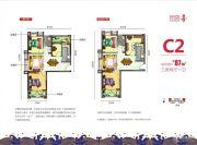 幸福时代3室2厅1卫87平方米户型图