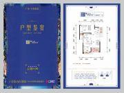 广电兰亭荣荟3室2厅1卫90平方米户型图