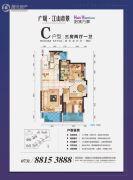 广晟・江山帝景3室2厅1卫95平方米户型图