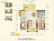 中国铁建・金色蓝庭2室2厅2卫113平方米户型图