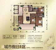 城市假日E区4室2厅3卫176平方米户型图