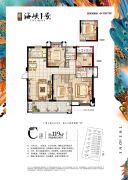 海峡1号4室2厅2卫0平方米户型图