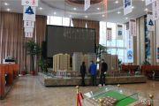建华城市广场外景图