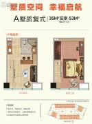 明州广场1室2厅1卫35平方米户型图