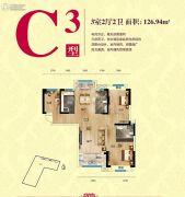 赛达康城3室2厅2卫126平方米户型图
