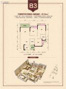 上实海上海3室2厅2卫104平方米户型图