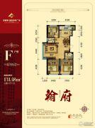 诺睿德国际商务广场3室2厅2卫131平方米户型图