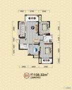 金泰・新理城3室2厅2卫108平方米户型图