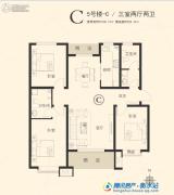 星河湾・荣景园3室2厅2卫128平方米户型图