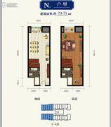金隅环球中心2室2厅2卫56平方米户型图