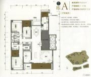 华润银湖蓝山4室2厅3卫263平方米户型图