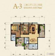 兰亭绿洲2室2厅2卫115平方米户型图