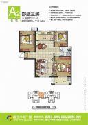 恒丰中央广场3室2厅1卫118平方米户型图