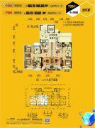 碧桂园银河城2室2厅1卫83--105平方米户型图