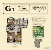 朗地英郡3室2厅1卫119平方米户型图