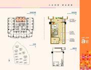 凤翔湖滨世纪1室1厅1卫36平方米户型图