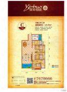 银华郡庭3室2厅2卫121平方米户型图
