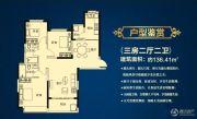 恒大绿洲2室2厅2卫136平方米户型图