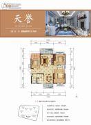 中交・中央公园3室2厅2卫118平方米户型图