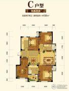 金昌启亚・白鹭金岸4室2厅2卫133平方米户型图
