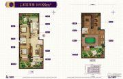 澳海澜郡2室2厅1卫88平方米户型图