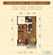 华仪香榭华庭2室2厅1卫74平方米户型图
