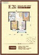 银泰逸翠园2室2厅1卫100--109平方米户型图