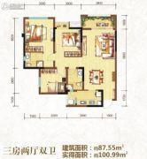 鸿通南充院子3室2厅2卫87平方米户型图