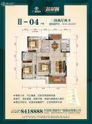 广银翡翠城3室2厅2卫121--125平方米户型图
