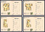荣盛・锦绣外滩3室2厅2卫86--123平方米户型图