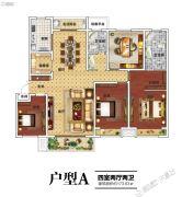 建业北海森林半岛4室2厅2卫173平方米户型图